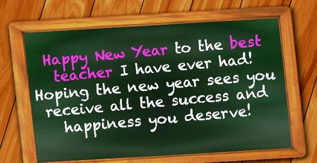 Happy New Year Greetings 2022